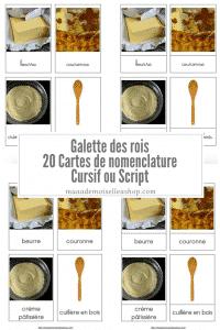 Maaademoiselle A. Shop - Nouveautés de décembre 2020 - Cartes de nomenclature - Galette des rois